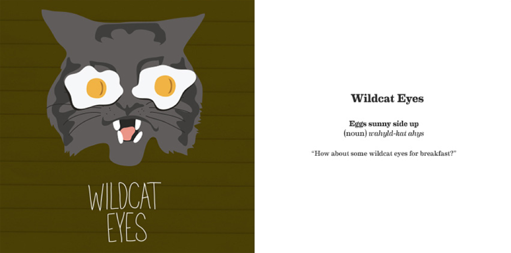 Wild Cat Eyes - The Made-Up Words Project