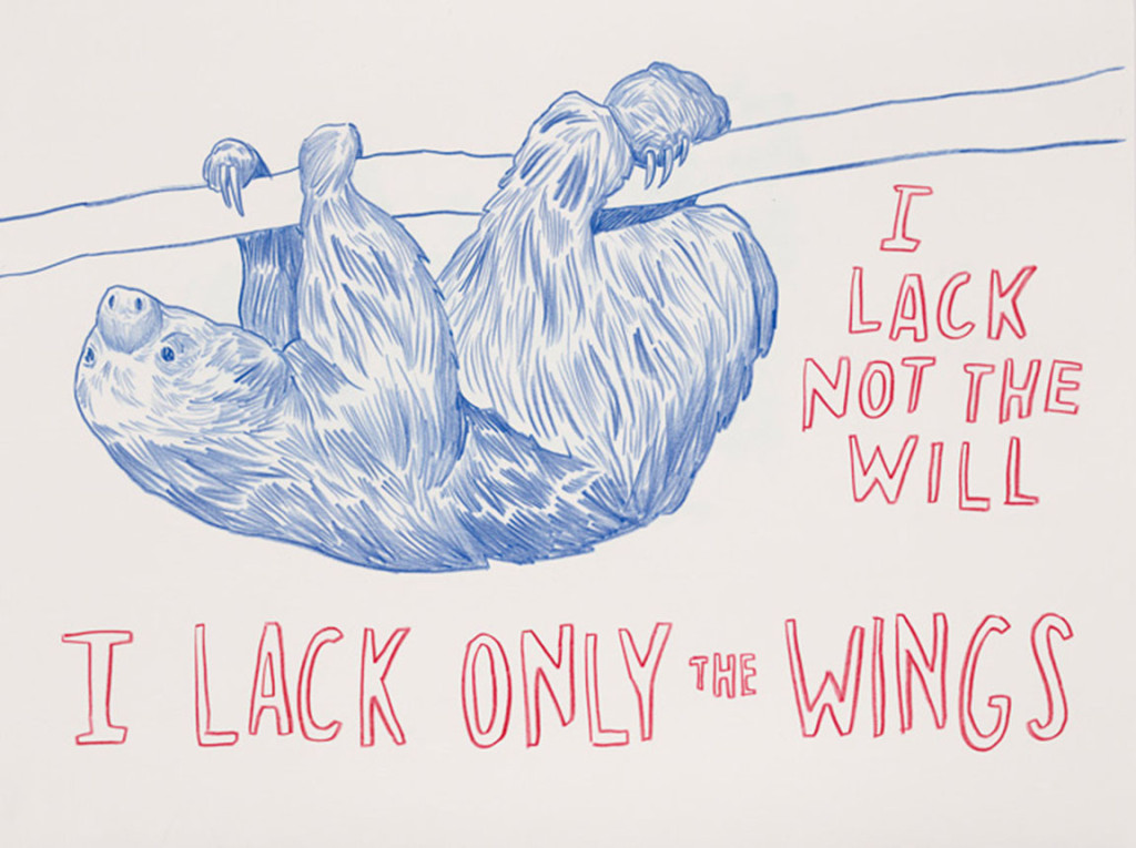 "Dave Eggers - ""I Lack Not the Will"""