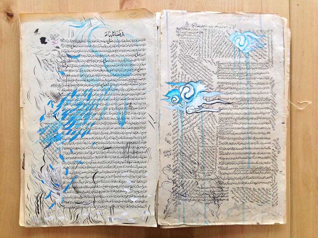 Ala Ebtekar - Open Notebook 4