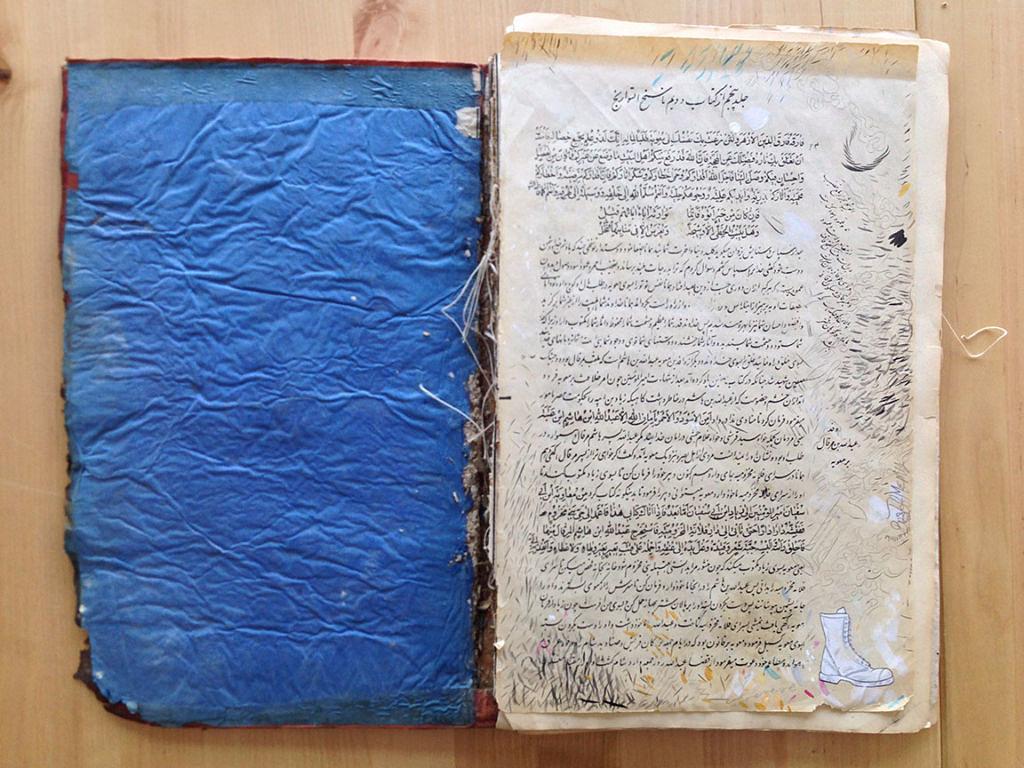 Ala Ebtekar - Open Notebook 2