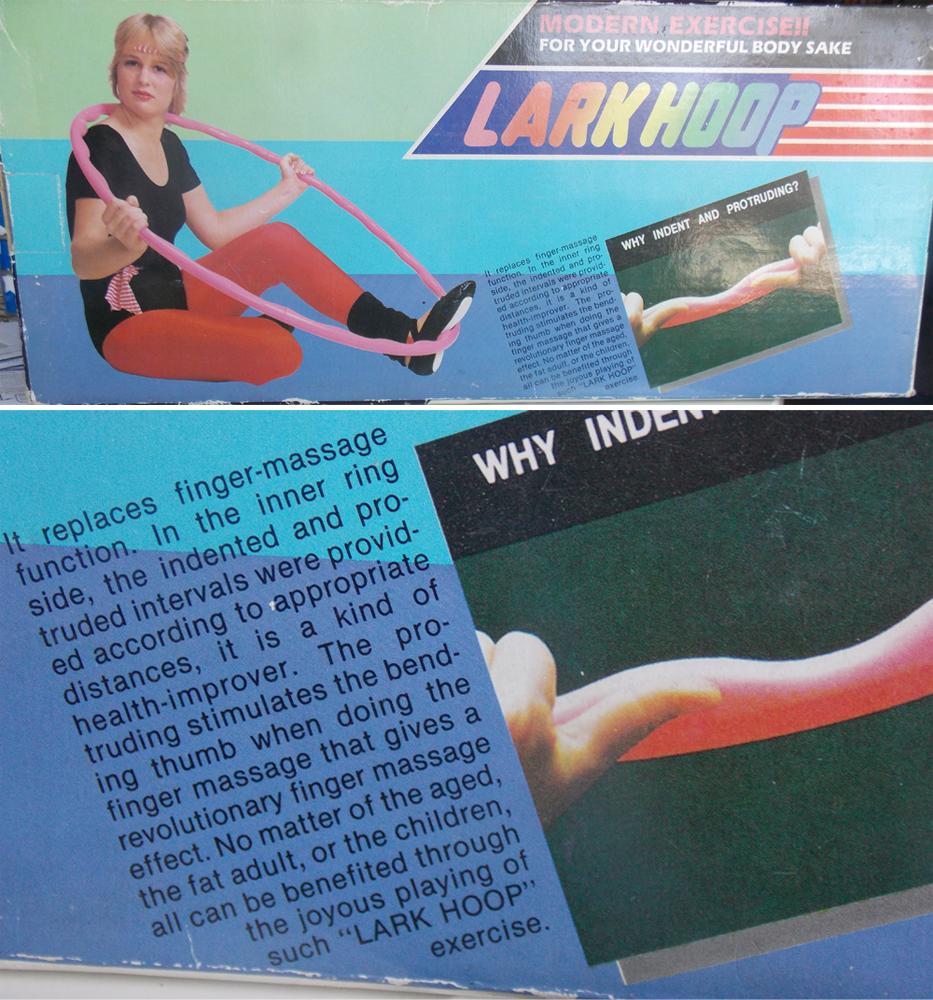 Kate's Lark Hoop
